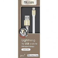 i-Cable Metallic Gold Lightning to USB Cable