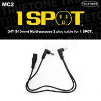1SPOT MC2 Dual Plug Extension Cable
