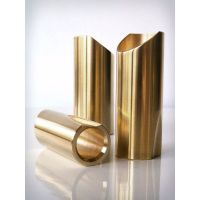 Polished Brass Slide - XL