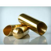 Polished Brass Balltip - Small