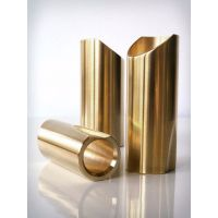 Polished Brass Slide - Small